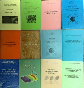 Методичні посібники